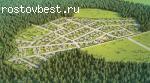 Продажа земельного участка в Ростова - на - Дону