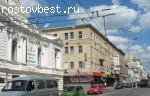 Продажа магазинов в Ростове - на - Дону